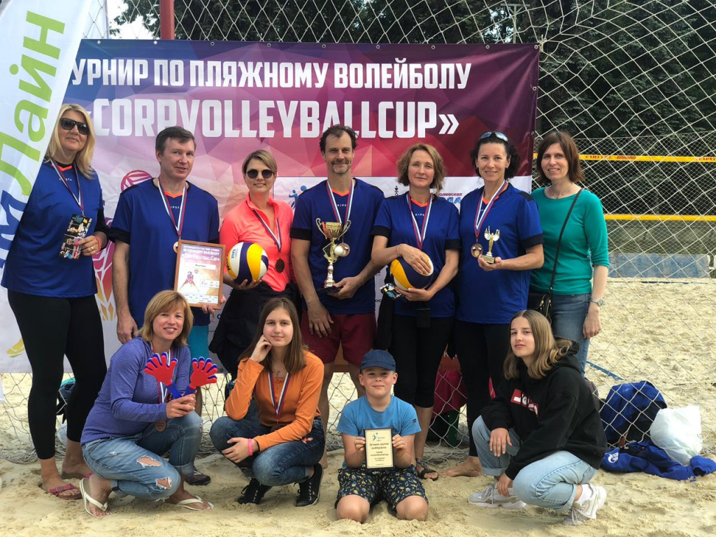 foamline volleyball cup